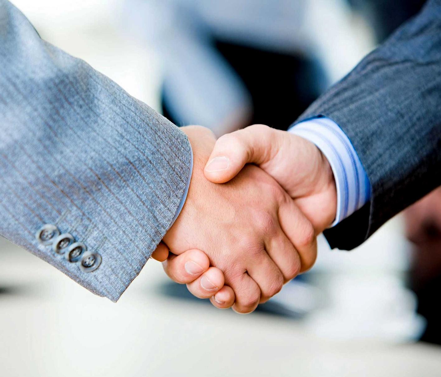 Соглашение фото