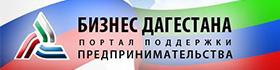 Комитет по развитию малого и среднего предпринимательства